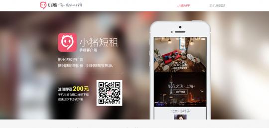 訪日中国人観光客利用サイト鉄友旅行网